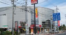 ワタシン津島店