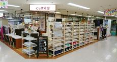 豊田T-FACE店