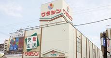 ワタシン蟹江店