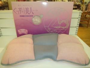 枕☆ニューフェイス  <愛知県岡崎市からも、、オーダーメイド枕のぐっすり屋>