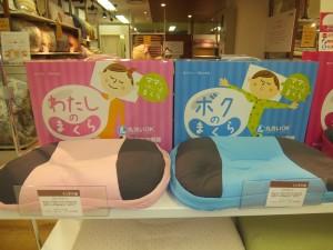 子供枕をプレゼント(^_-)