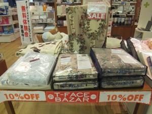 あったかタオルカバー♡SALE!!(1/29)も、三河のオーダー枕専門の寝具店へ。