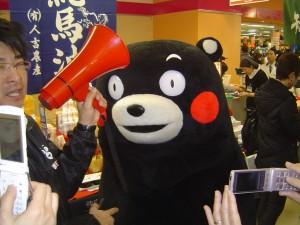 愛知県三河に、くまもんがやって来た!!(1/25)オーダーメイド枕のぐっすり屋へ遊びに来てね。