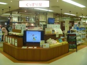 ゴールデンウィーク中!!オーダーメイド枕の、ぐっすり屋2013.05.04愛知県