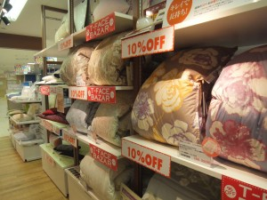 西川の羽毛布団が買い時‼ 買うなら今でしょ‼ 2013.06.28