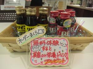 オーダー枕&敷き・マットレス無料体験キャンペーン!! 2013.06.21