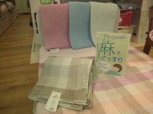 日本の気候に合った麻の寝具 2013.06.01