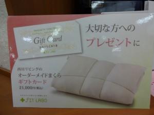 家族の枕 子供(こども)の枕 睡眠と健康