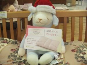 愛知県三河地域からも簡単アクセスできるお店。プレゼントには、オーダー枕ギフト券。