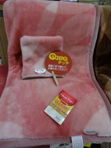 西川の毛布ヒートマックスの紹介  ~オーダー枕のぐっすり屋~