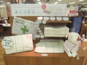 オーダー枕の良いところ 2014.01.12 愛知県の寝具店ぐっすり屋。