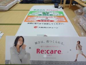 冷え症でお悩みの女性には、マットレスに・・・豊田市(三河)の寝具店ぐっすり屋。