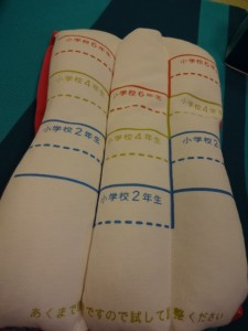 子供用枕ボディゼロキッズ枕