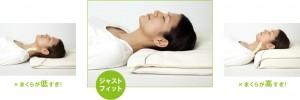 枕を選ぶなら首のフィット感を大切に。 2014.06.04