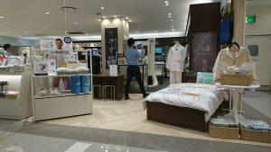 名古屋イオン八事店でオーダーメイド枕