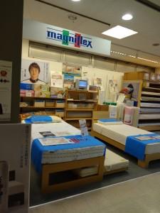 高反発マットレス『マニフレックス』の特徴は・・<愛知県名古屋市>