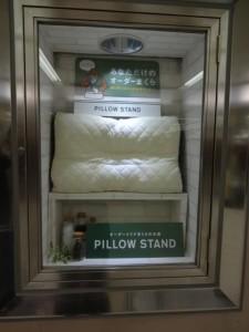 オーダーメイド枕で名古屋市天白区(愛知県)からのお客様。<マニフレックス『モデルEXⅡ』>