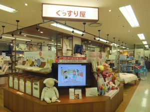 愛知県名古屋市昭和区に、オーダーメイド枕<オーダー枕>専門店オープン予定!!