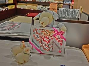 ✿ちょっとした贈り物✿     2014.11.13八事店