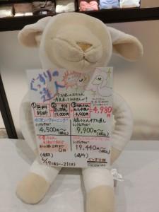 ✧プロにお任せメンテナンス✧ 2015.05.21 八事店