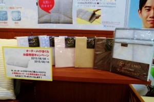 オーダー枕、マニフレックス、激アツ!! 2015.08.11 豊田店