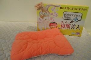 女性にオススメ枕! 2015.09.25 豊田店