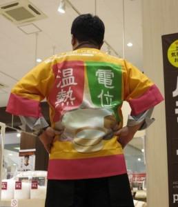 ぐっすり屋扶桑店の土俵入り!! 2015.11.05 扶桑店