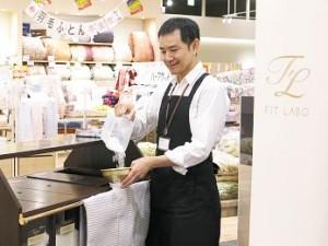 西川の枕列伝【その1】 肩楽寝まくら 2015.12.04 扶桑店