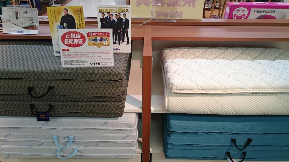 イタリアだよ!マニフレックスだよ!!  2016.05.12豊田店