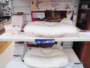 新作枕をお試し♪ 2016.7.14 豊田店