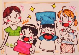夏休み!!子供まくら教室 2016.07.28 豊田店