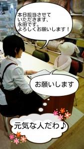 オーダーメイド枕を無料体感してみませんか? 2016.9.5 豊田店
