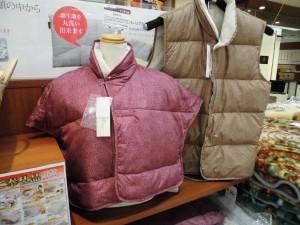 「あったかい」を身につけちゃおう♪ 2016.10.31 豊田店