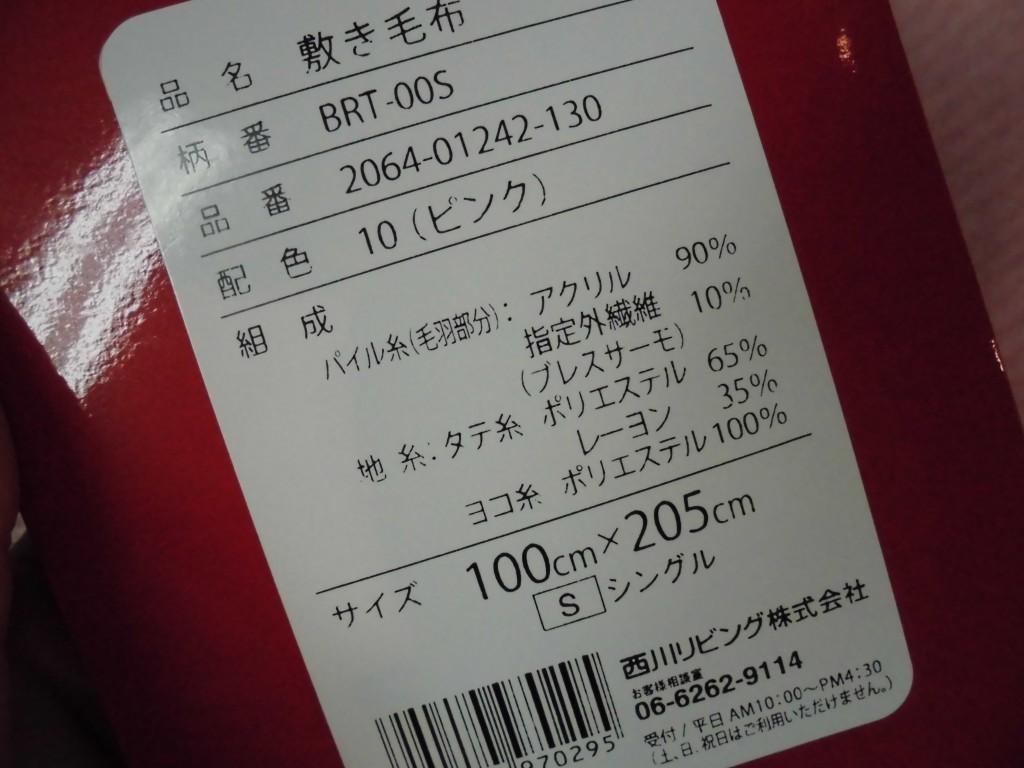 cimg0994
