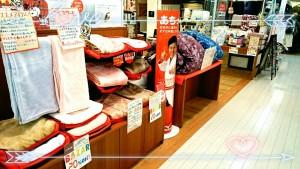 本日より開催FLYING BAZAR!! 2016.12.28豊田店