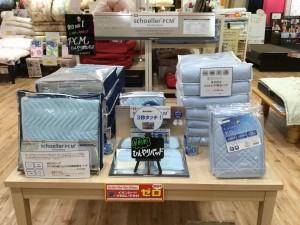 新生活とヒンヤリのコラボ!  2017.02.28 扶桑店