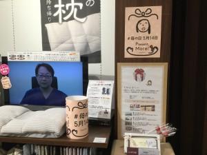 GWからの~『母の日』  2017.04.28 尾張扶桑店