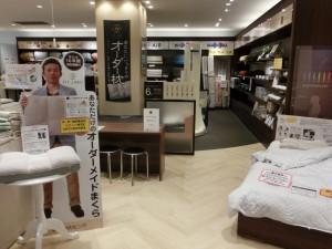 FITLABO✖24+のコラボショップに変身中 2017.8.19 名古屋八事店