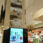 東京西川 &Free コーナーが店内にOPENしました!