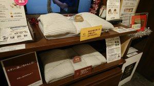 オーダーメイド枕をご購入いただいたお客様のお声
