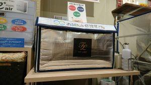 羽毛布団、敷き布団などのメンテナンスはぐっすり屋にお任せください!