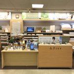 ねむりの相談所OPEN-ワタシン津島店-